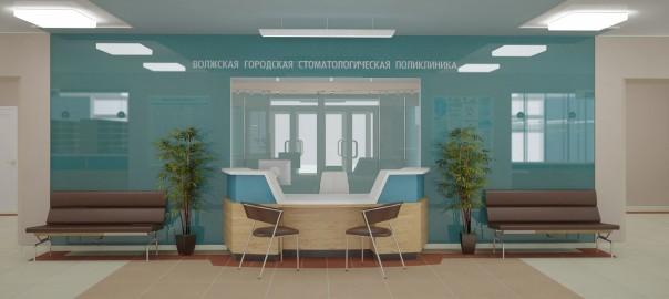интерьер вестибюля стоматологической поликлиники вид1