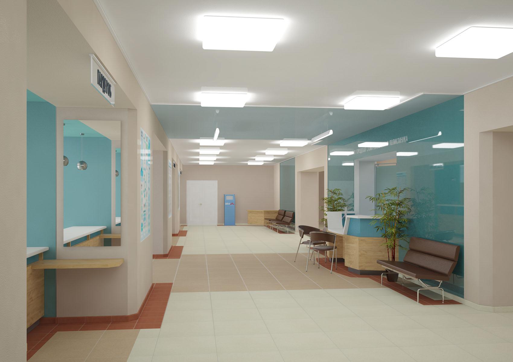 76 детская поликлиника москва расписание врачей